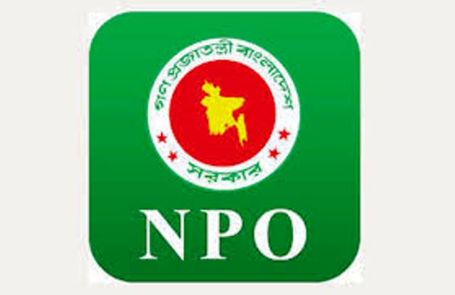 NPO Ministry of Industry